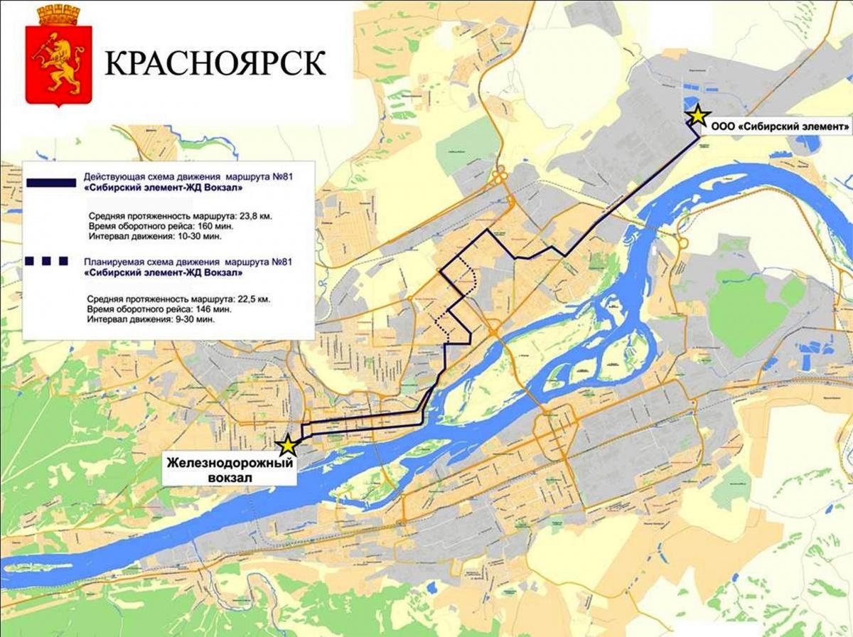 Перед Новым годом поулице Караульной запустят автобусы
