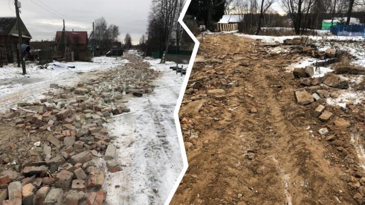 Проехать было сложно, а стало невозможно: Ярославской области сделали дорогу из строительного мусора