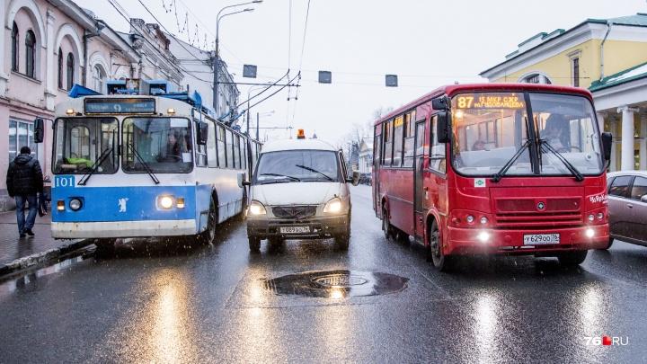 С 1 января в Ярославле повысят предельные тарифы на проезд