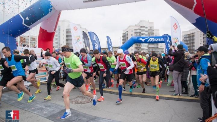 Впереди «Майская гроза»: челябинцев пригласили на марафон в Екатеринбург