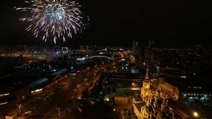 Челябинск отметил День города: фото салюта, от которых у вас закружится голова