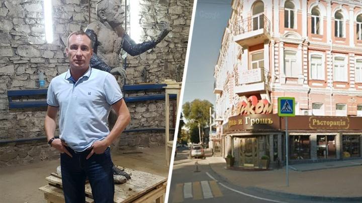 В Ростове завершена работа над глиняным эскизом памятника легендарному скрипачу Моне