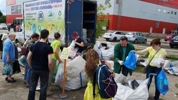 Приносите ваш мусор: где в эти выходные можно сдать на переработку свои отходы