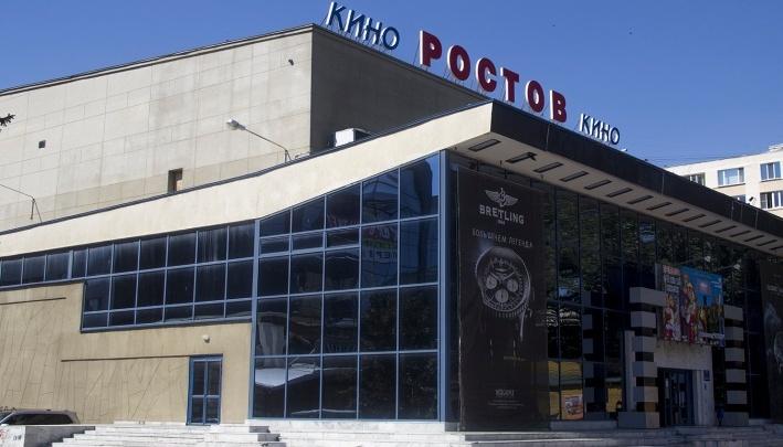В здании бывшего кинотеатра «Ростов» заработал коворкинг