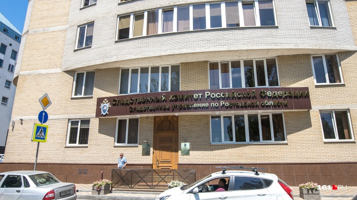 Ударил полицейского молотком: на жителя Азова возбудили уголовное дело