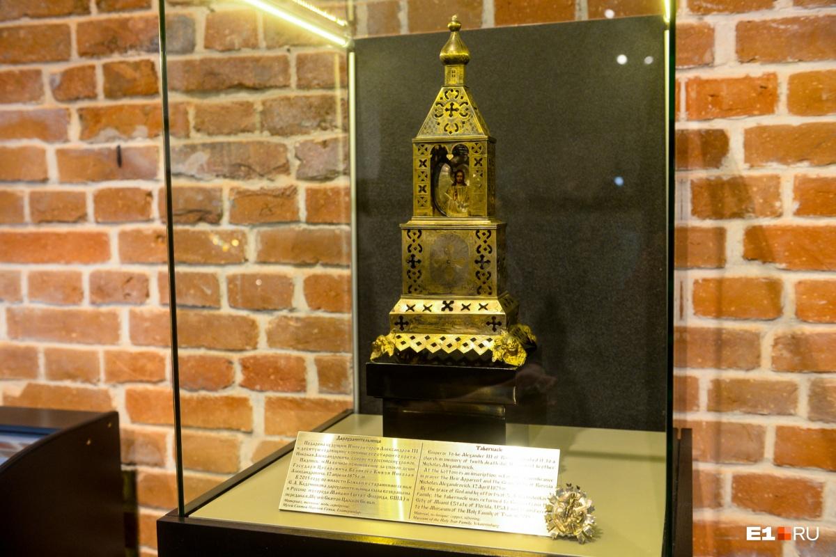 Дарохранительница. Это подарок одному из российских храмов от императора Александра III