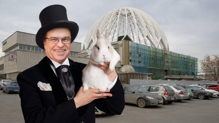 Фокус с землей: у цирка пропали 20 тысяч «квадратов», нашли их у окружения Марчевского