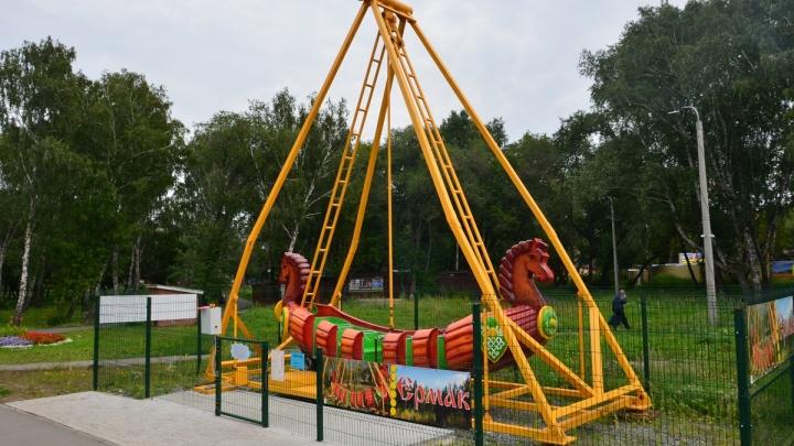 В сентябре посетить аттракционы в Саду Победы челябинцы смогут за полцены