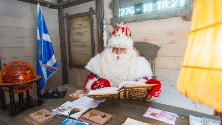 В Ярославль приедет всероссийский Дед Мороз вместе с телезвёздами