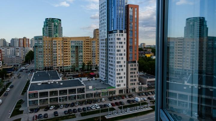 Общий долг жителей Прикамья по ипотечным кредитам превысил 117 миллиардов рублей