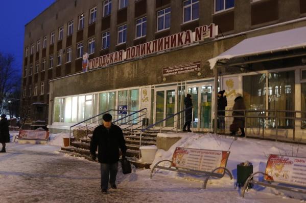 Поликлиники и больницы, суд эвакуировали днем 27 декабря