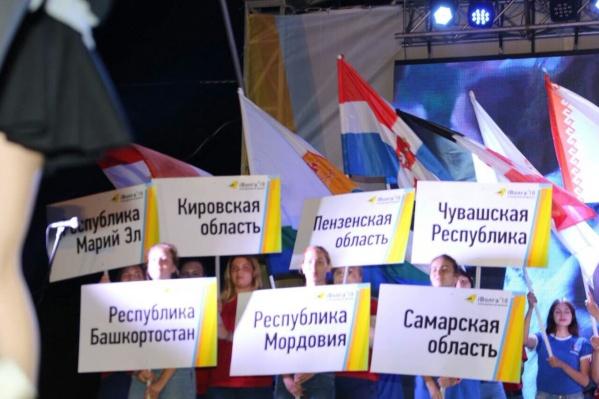 На международный форум съедутся участники из 14 регионов России