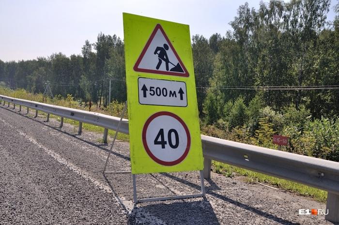 На подъезде к ремонтируемому участку придётся снижать скорость
