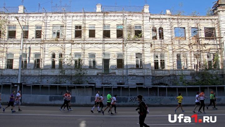 Живой труп: как выглядел доходный дом Видинеева в Уфе до пожара