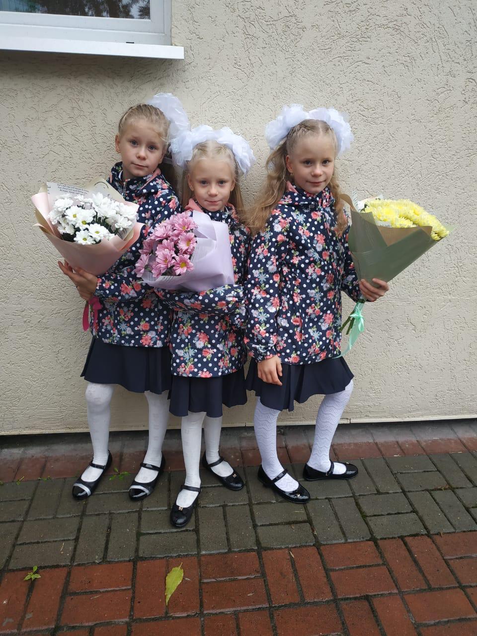 Тройняшки-третьеклашки