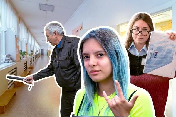 Три столпа российского образования ошибок не простят!
