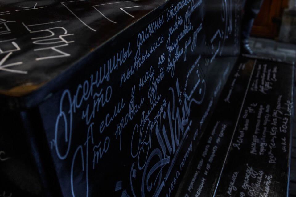 Корпус фортепиано украсили неоднозначными цитатами