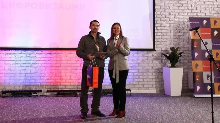 Ростовская «Чат-болтовня» победила в конкурсе для журналистов