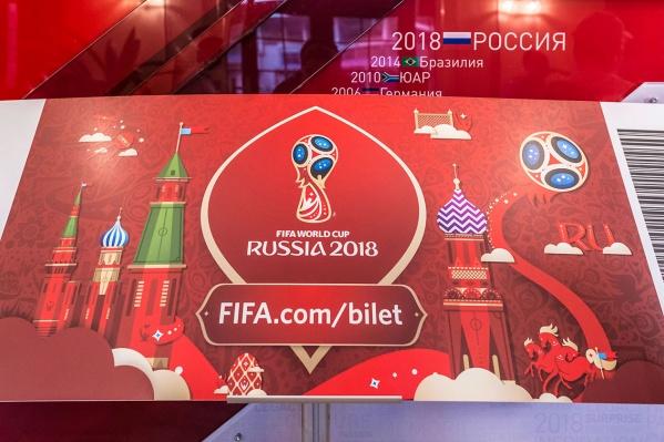 Желающие купить билеты на матчи ЧМ-2018 вынуждены стоять в очереди