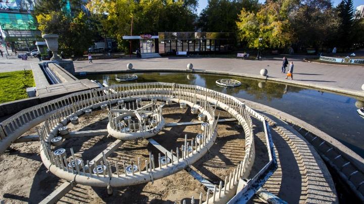 В Новосибирске начали отключать фонтаны