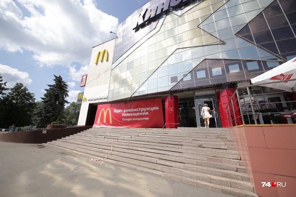 Бургеры в центре Челябинска поставили на паузу