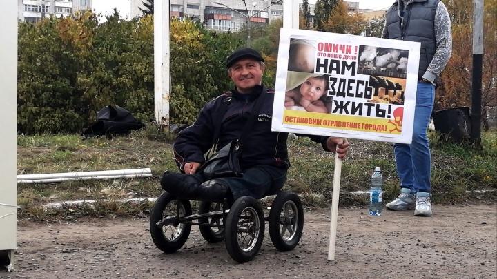 «Это экологический терроризм!»: в Омске прошёл митинг против загрязнения воздуха