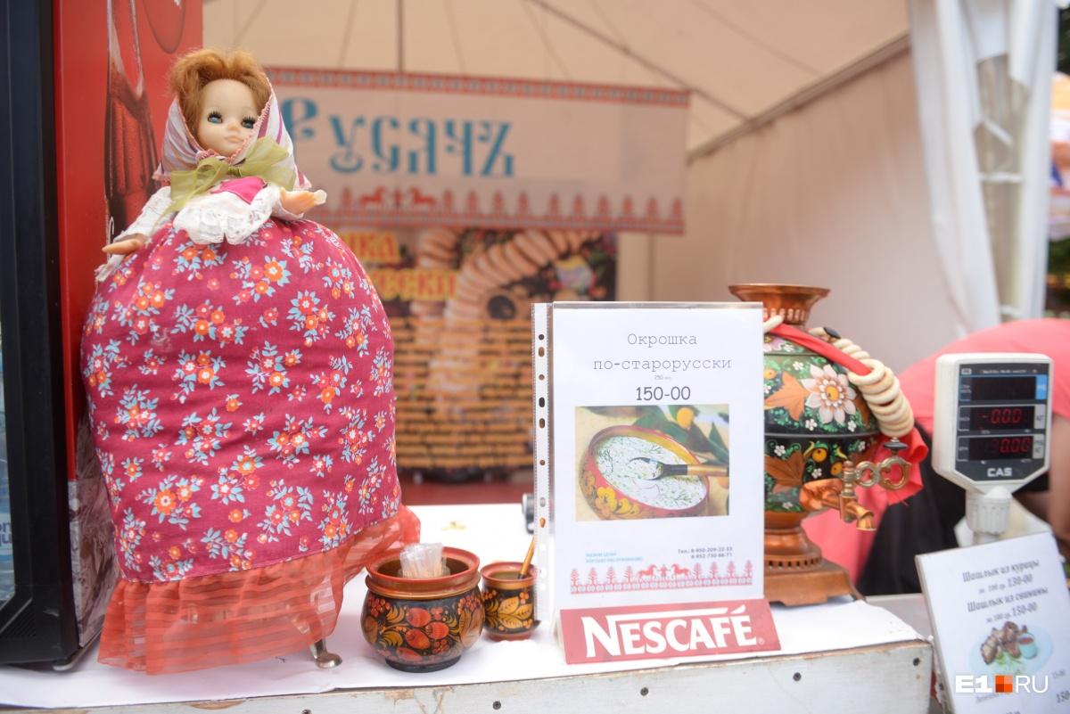 До начала массового угощения гости фестиваля могли купить порцию холодного супа за 150 или 100 рублей
