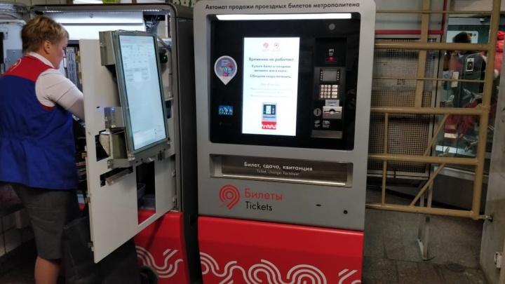 Как в Москве: в самарском метро будут продавать жетоны через терминалы