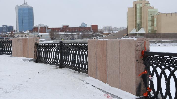 Не прощёлкать баллы. В Челябинске объявили пятилетку по приведению города в порядок