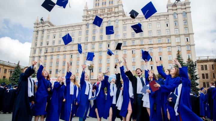 ЮУрГУ выделил свыше 3000 мест для обучения на бюджете