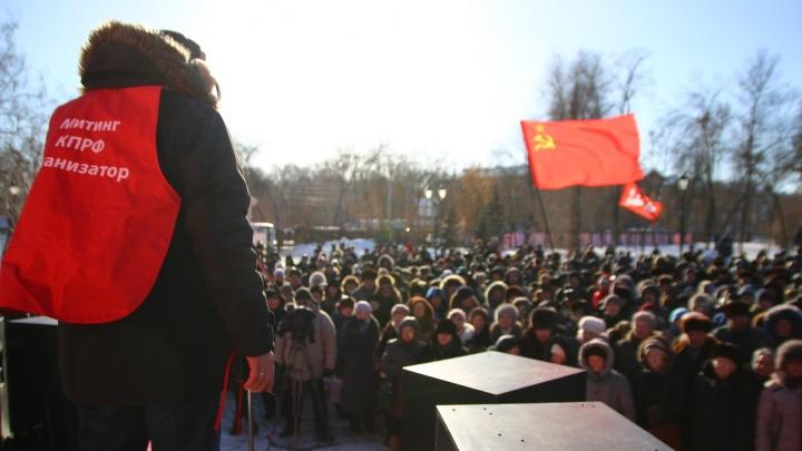 Самарские коммунисты хотят проверить запрет на митинги у школ в Конституционном суде