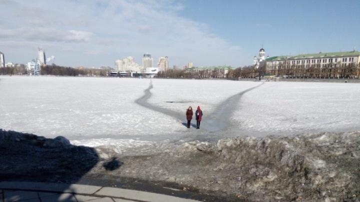 В Екатеринбурге отменили чемпионат по рыбной ловле