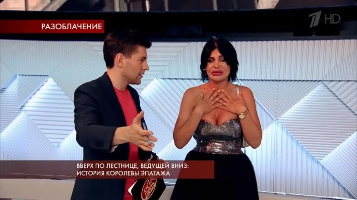 Секс-бомба Элина Ромасенко рассказала, сколько ей заплатили за съемки в «Пусть говорят»