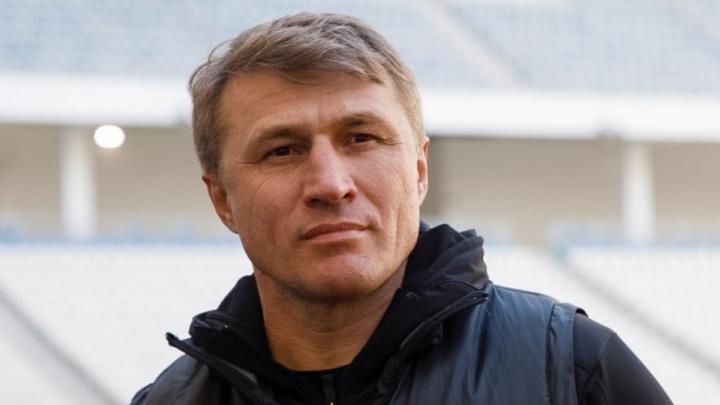 «Было неожиданно»: Олег Веретенников уволился из «Ротора-2»