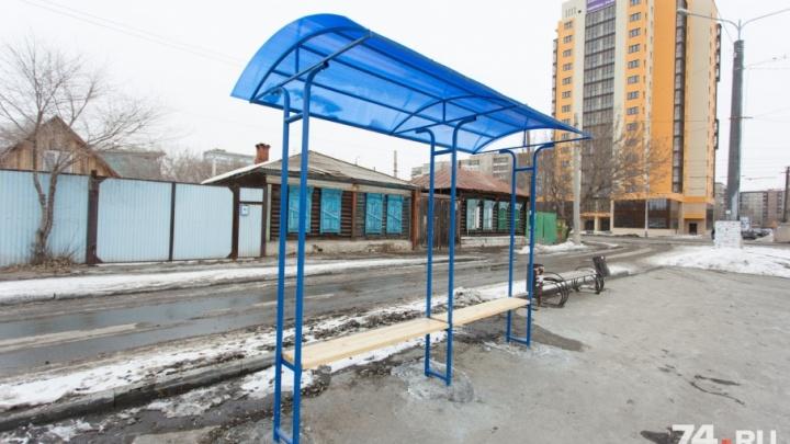 Не судите строго: в челябинской колонии сделали синие остановки для города