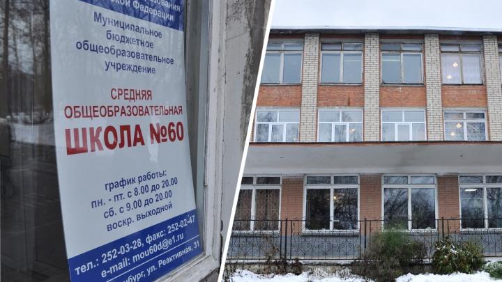 «За неделю три раза вызывали ей скорую»: в Екатеринбурге одноклассники избили сверстницу