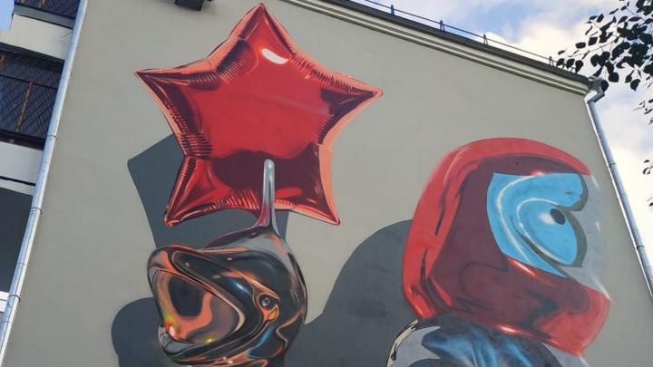 В центре Екатеринбурга появились 3D-граффити известного британского стрит-арт-художника
