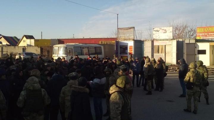 Силовики вывезли из «Торгового города Левобережный» 47 человек после массовой проверки