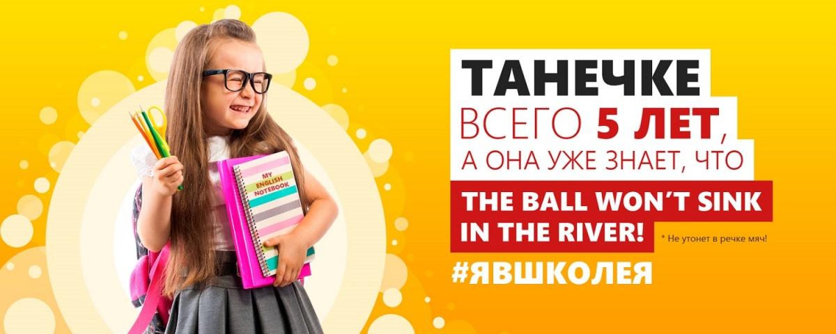 Новосибирские мамы нашли еще один повод гордиться своими дошкольниками