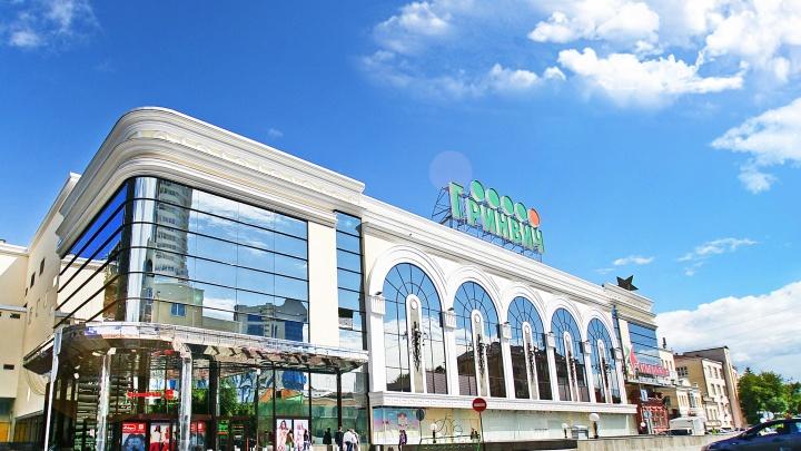 Клонировать «Гринвич»: создатели торгового гиганта собираются застроить Екатеринбург