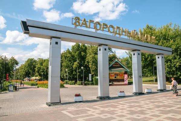 Жители просят оставить парк тихим местом для прогулок