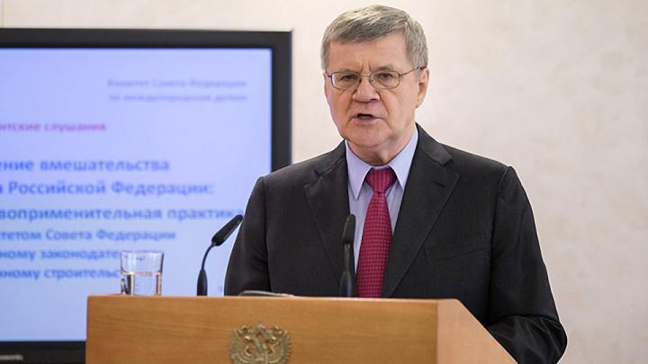 Генпрокурор Юрий Чайка едет в Красноярск разбираться с лесом