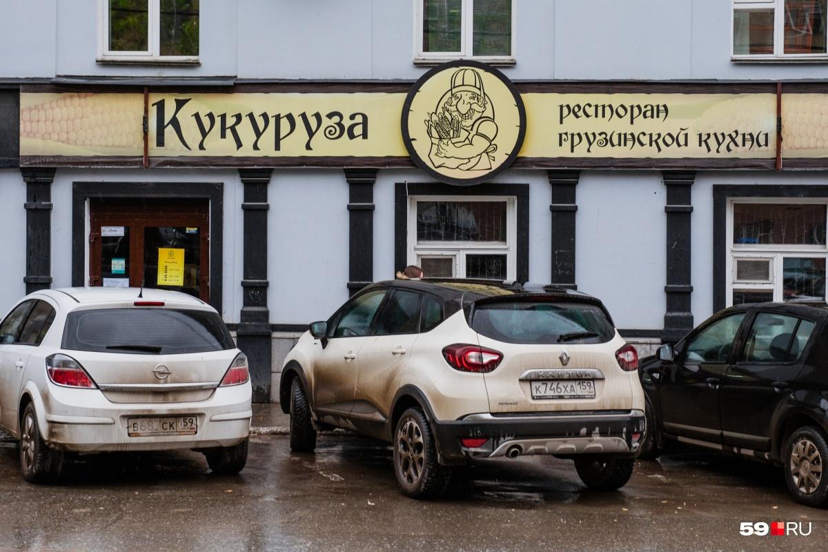 В меню ресторана — традиционные грузинские блюда