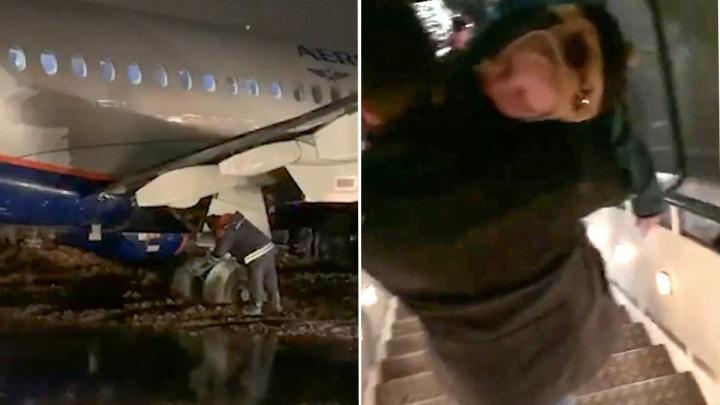 «Детей выносили на руках»: в Москве самарский самолет выкатился за пределы рулежной дорожки