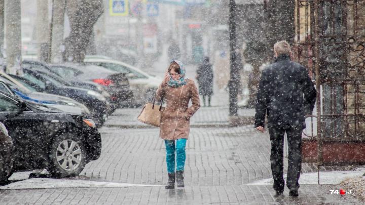 Синоптики предупредили челябинцев о снеге