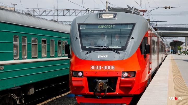 Дополнительные электрички привезут фанатов к «Волгоград Арене» на матч «Ротор» — «Енисей»