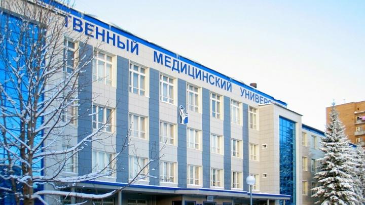 Кто сменит Котельникова? Нового ректора медуниверситета выберут в начале лета