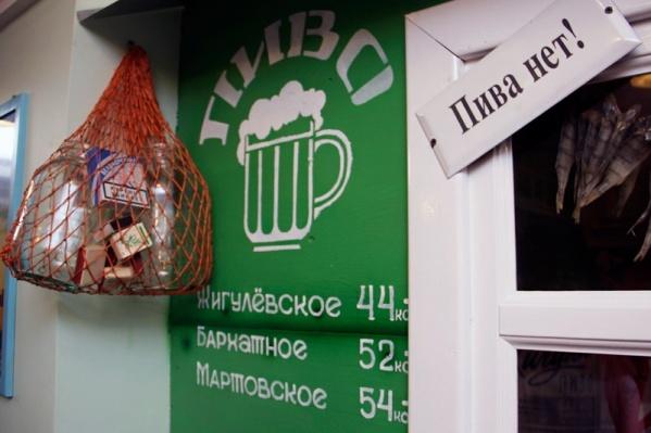 Чиновники мэрии попросят областные власти изменить требования к магазинам, продающим пиво