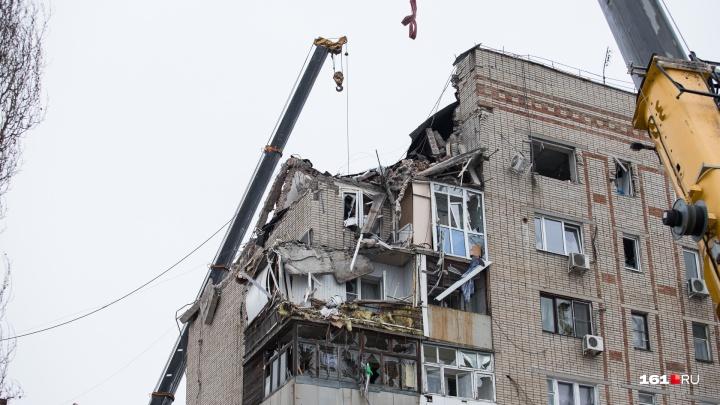 Россияне признали взрывы в Шахтах и Магнитогорске самым запомнившимся событием января