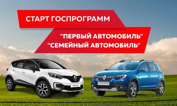 В России возобновят льготные автомобильные программы